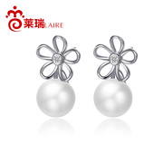 LAIRE/Larry 925 Pearl White fungus nails female flowers inlay earrings, Japan and Korea