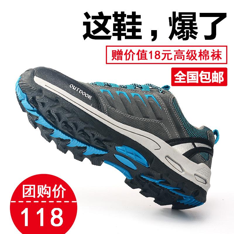 2017冬季新款登山鞋男防滑耐磨户外鞋女防水徒步鞋低帮情侣鞋