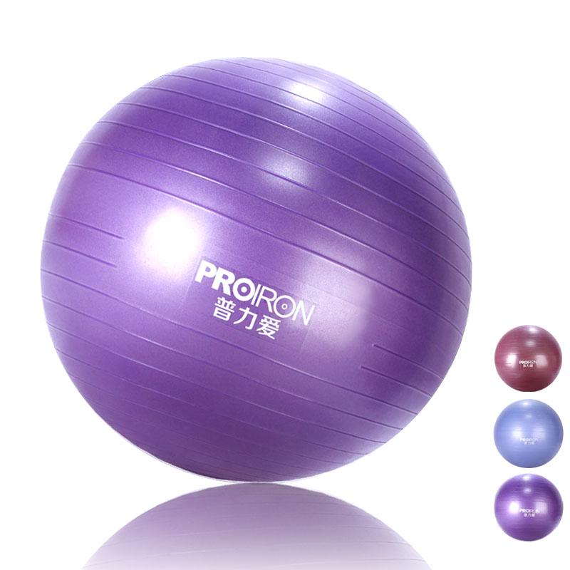 PROIRON瑜伽球,选这个就对了