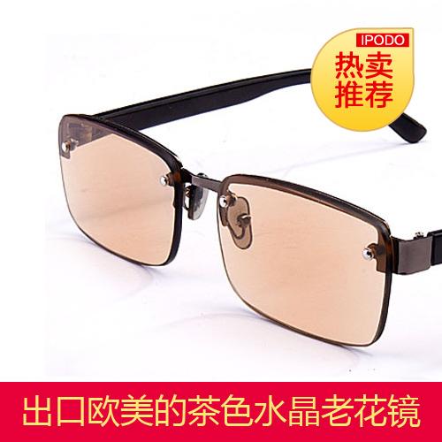 茶色时尚老花眼镜防疲劳东海水晶老花镜品牌高档老光眼镜男女包邮