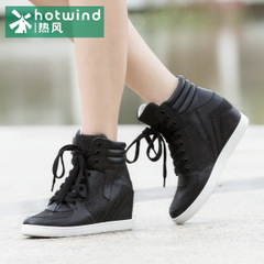 Hot Lady Department of Korean shoes with high shoes increased tidal flat casual shoe women 61H5740