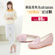 Jin Caiyi road 2015 summer new flat bottom increased Doug shoes Korean version flows in summer leisure shoes women shoes women