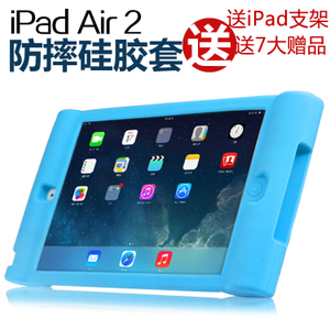 Apple ipad air2 protective cover A1566 / 1567 anti-fall silicone cover shockproof ipod apid accessories