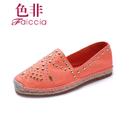 Non-summer styles Shoppe canvas authentic fashion flat women's shoes WHCL75106C