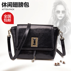 You thought Lady bag handbag new 2015 summer ladies fringed wings bag slung shoulder bags diagonal bag