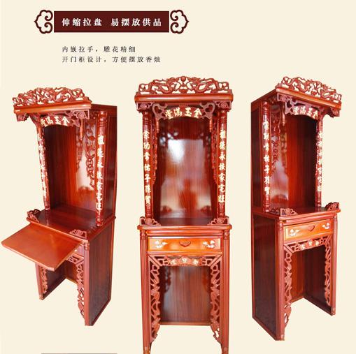 深圳供桌玩具观音神台立柜佛龛台五元神龛佛实木以下双层图片