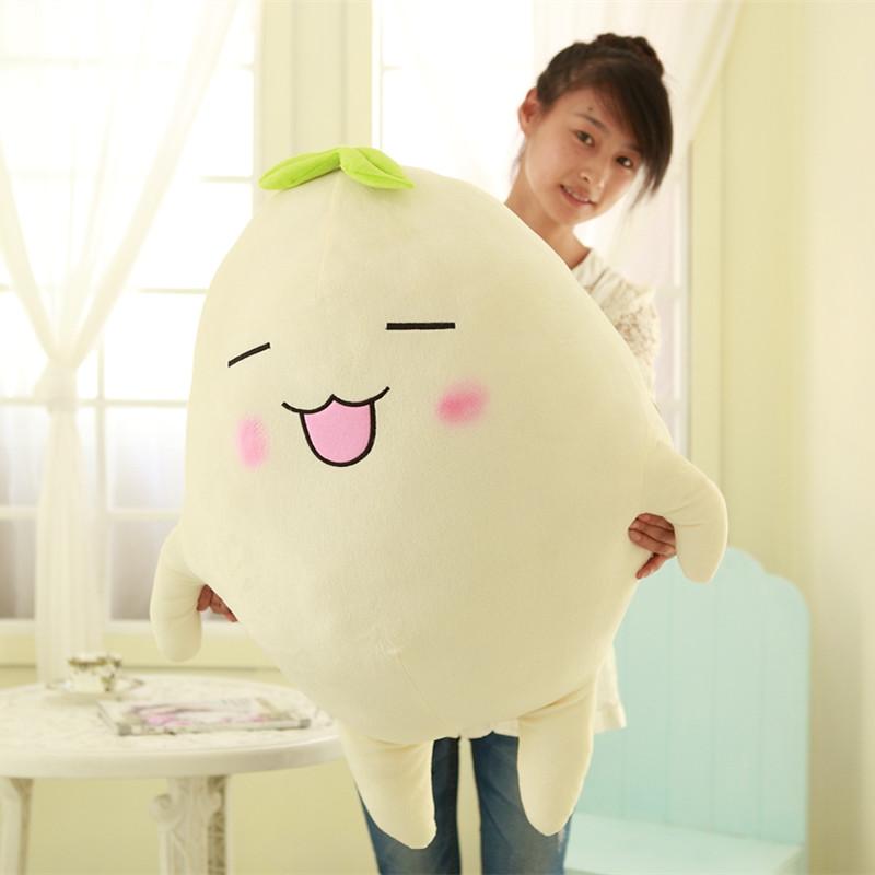 包邮可爱大号曼陀罗花白色大萝卜公仔创意毛绒玩具玩偶女生礼物