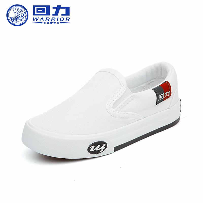 回力男童鞋2017新款儿童帆布鞋女童布鞋一脚蹬球鞋休闲纯白色板鞋