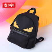 Wheat bags new 2015 summer monsters popular backpack color mosaic laptop shoulder bag handbag