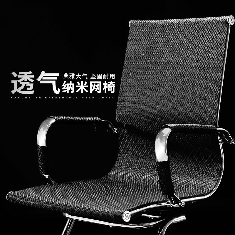 康维尔电脑椅优点,缺点,评测