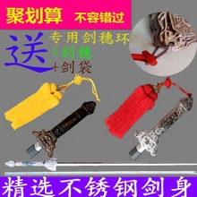 不锈钢伸缩cq2太极剑伸zr剑折叠剑弹簧剑健身剑包邮不开刃