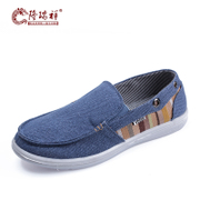 Long Ruixiang spring new style canvas shoes old Beijing cloth shoes men's youth trend shoes feet footwear