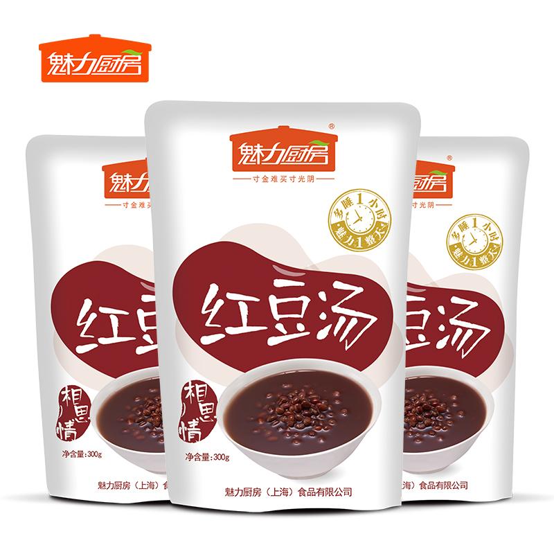 魅力厨房即食熟红豆汤早餐夜宵食品代餐方便速食免冲泡 300g*3袋