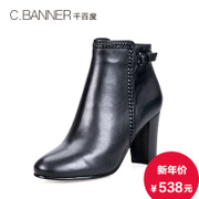 C.BANNER/for thousands of new 2015 winter leather solid buckle high boots with side zipper A5523611