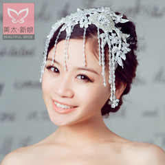 Beauty too flow Solel frontlet headdress set rhinestone flower wedding dress of the bride jewelry tiara A0621