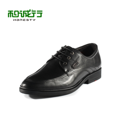 And the 2015 men business leather shoes genuine leather genuine English leather shoes men's spring shoes wedding shoes 0090040