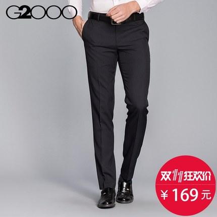G2000男装 男士直筒西裤 2016夏正品裤子男 商务休闲黑色修身长裤
