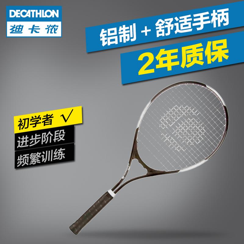 迪卡侬网球拍好不好,质量如何