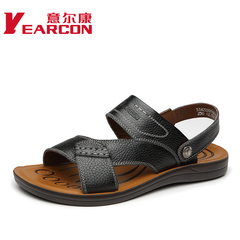 Kang man Sandals 2015 summer styles cool breathable leather men's shoes men's casual comfort shoes shoes