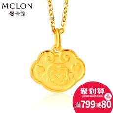 曼卡龙黄金吊坠女款 儿童猴生肖锁包宝宝新款金猴新款正品满月礼