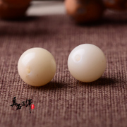 Natural white lime bead across the Tibetan Pearl loose beads 108 beads DIY diamond Moon and stars Bai Puti root string