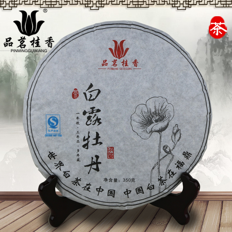 品茗桂香 福鼎白茶2011高山陈年白露茶白牡丹白茶饼礼盒装