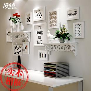 欧锋置物架照片墙相框墙创意相墙组合餐厅客厅卧室相框挂墙背景墙