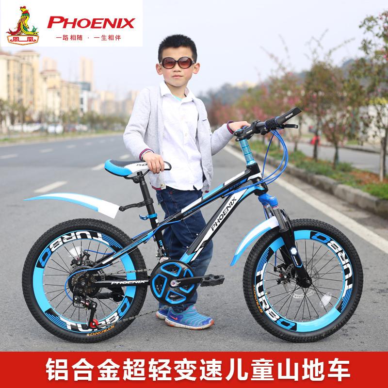 凤凰儿童自行车性价比高,推荐