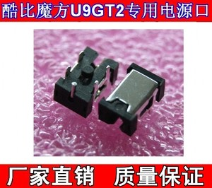 5-pin charging jack Tablet PC MID Universal Cooling cube U9GT2 Dedicated power port Charging port