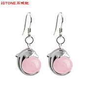 Stones generation Tian Jiao Furong powder pink crystal earrings-Stud Earrings jewelry 925 Silver