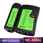 Original master NS-468AT master line meter network cable Tester authentic lines send the battery