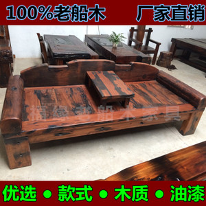 Old Ship Wooden Arhat Bed Sofa Chair Sunken Wood Residential Furniture Arhat Bed Solid Wood Single Bed Modern Chinese