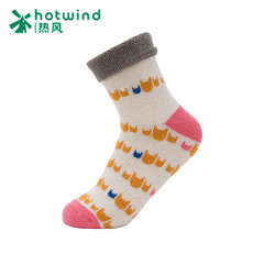 Hot fun new thickened floor socks Ladies Home socks warm high tube socks 83H145905