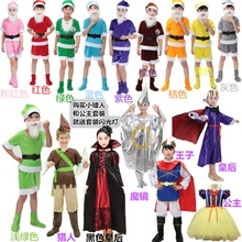 白雪公主与七个(小)矮的服装六一da11童节演h5女巫魔镜王子服