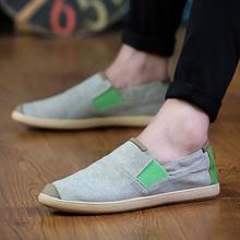 春季潮ho0低帮帆布up鞋懒的休闲板鞋中学生一脚蹬男鞋老北京