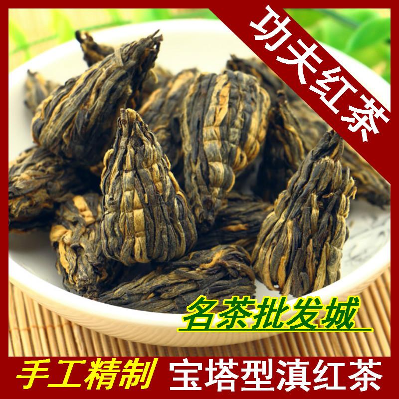 云南大叶种凤庆滇红茶功夫红茶玲珑宝塔红茶手工制作工艺茶叶250g