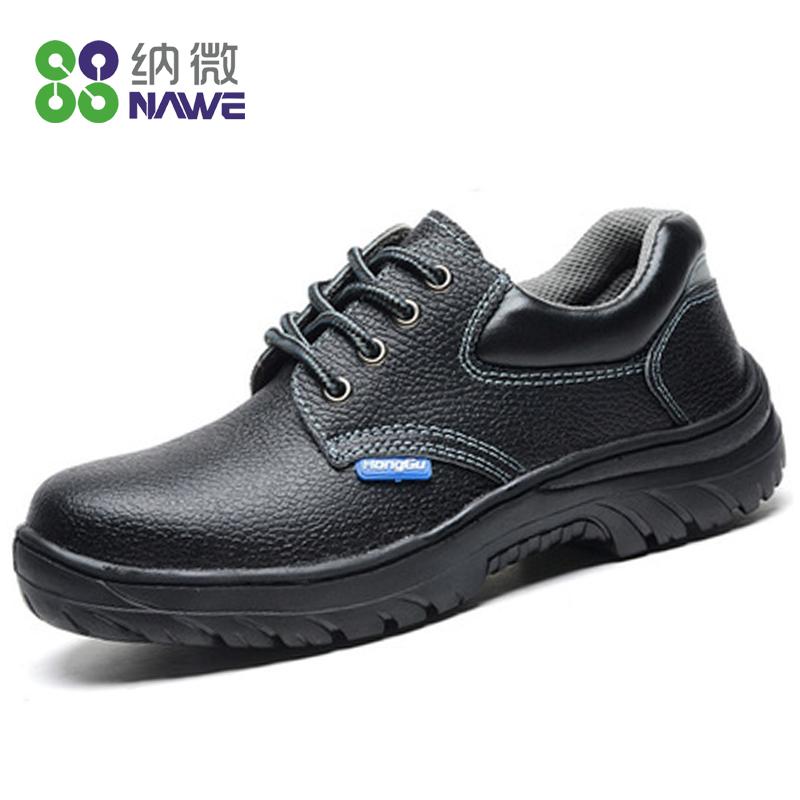 防滑工作鞋防砸劳保鞋防刺穿工鞋耐油耐磨男女钢包头安全鞋透气