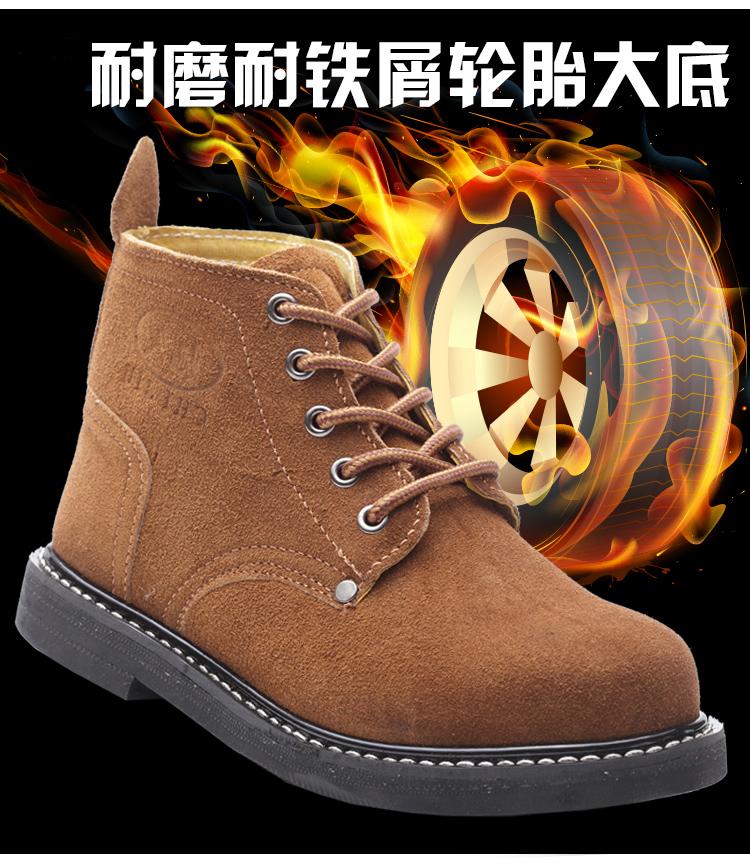 牛皮耐高温防烫电焊工鞋劳保鞋男轮胎底防刺穿防砸钢包头棉鞋老保