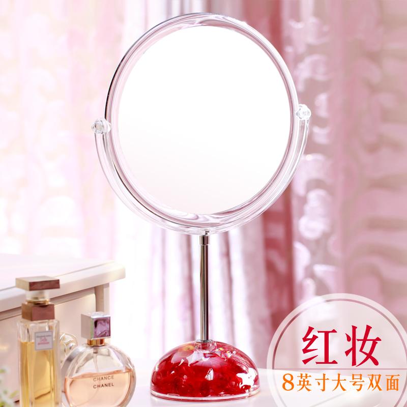 台式化妆镜公主镜 欧式镜子8英寸梳妆镜结婚礼物 大号双面3倍放大