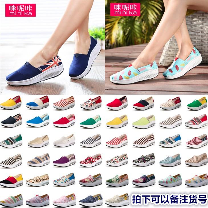 Удобную обувь женскую в москве