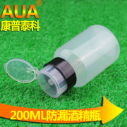 200ML leak-proof alcohol bottles/plate washer bottles/bottle/Rosin, volumetric alcohol/pot with a capacity scale
