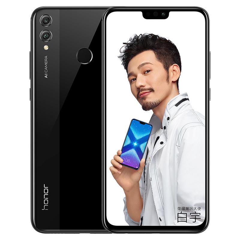 华为HONOR荣耀8X全面大屏幕指纹解锁智能游戏手机