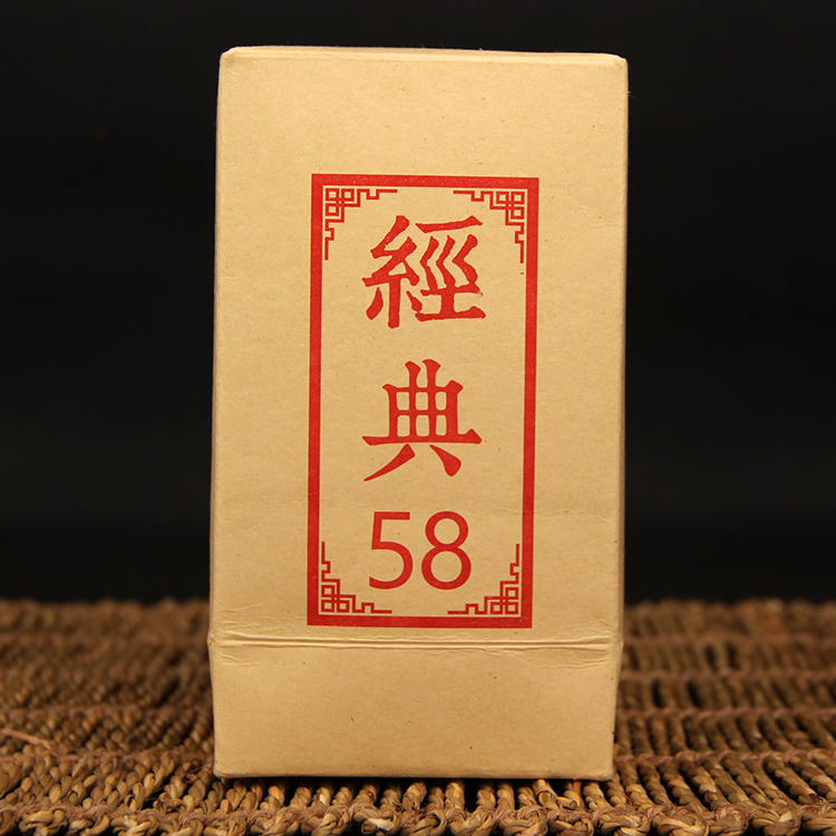 包邮 2017年 云南凤庆滇红茶 凤庆 经典58特级工夫红茶180g 特价