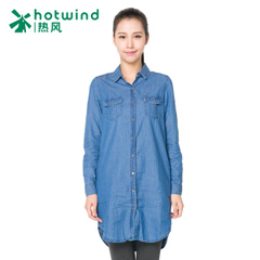 Hot spring in the new simple long denim shirt women long sleeves Korean tide shirt coat 02H5703