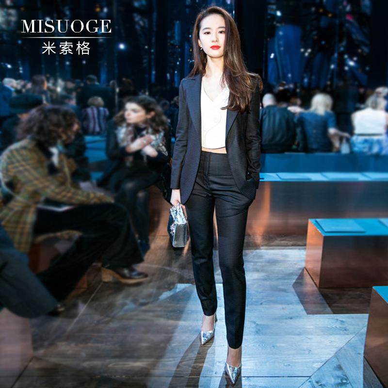 2017春装新款韩版职业小西装休闲名媛气质两件套时尚西服套装女装