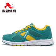 Kang stepped fall/winter women's shoes running shoes ladies shoes authentic new lightweight running shoes anti-skid shoes