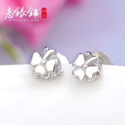 Old fashion Joker S925 silver Pu clover seeds and white fungus nail earrings encrusted Korea authentic girlfriend birthday gifts