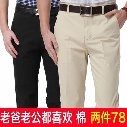休闲裤 79元 电动牙刷 29元充电器避孕套耳机内裤鼠标血压计