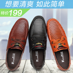 Kang authentic new air spring and summer casual men's shoes stiletto shoe leather laces wear men's cool shoes