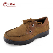 Long Ruixiang cotton warm heated shoes old Beijing cloth shoes two outdoor sports and leisure shoes father winter shoes men's shoes